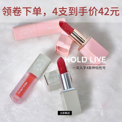 李佳琦推荐 HOLD LIVE少女派对口红唇釉套装哑光不掉色送女学生款