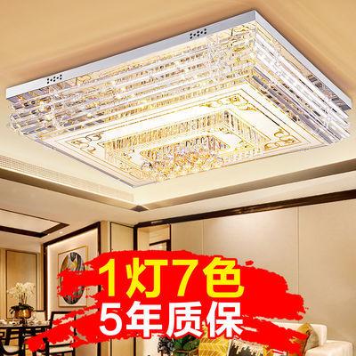 客厅灯长方形水晶灯大厅灯LED吸顶灯蓝牙卧室灯具七彩音乐灯饰