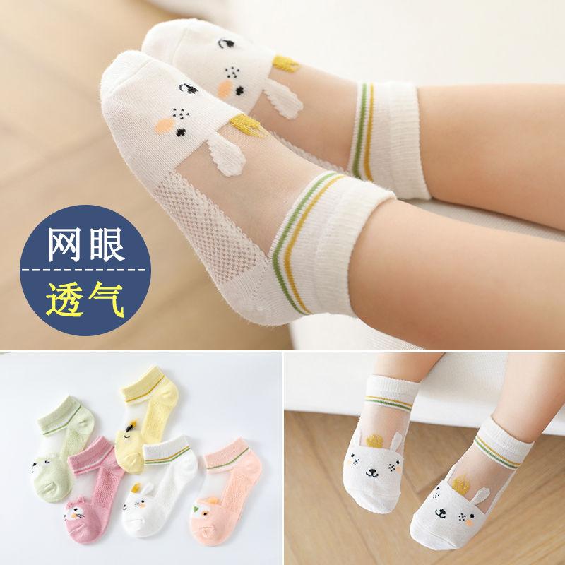 宝宝袜子夏季薄款童袜男童女童透气船袜网眼婴儿短袜儿童袜子春夏