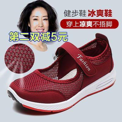 中老年夏新款足力老北京布鞋女网鞋轻便舒适健步休闲鞋平底妈妈鞋