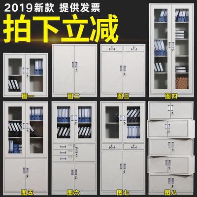 办公文件柜铁皮柜档案柜资料柜带锁矮柜小柜子更衣柜员工柜储物柜