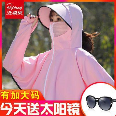 北極絨防曬帽女遮陽防紫外線夏天帽子女加大出游太陽帽戶外騎車帽