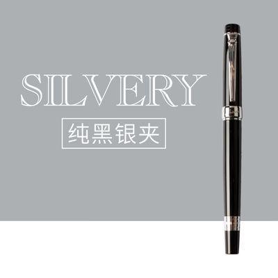 包邮毕加索钢笔PS-5505纯黑金夹铱金笔商务办公墨水套装礼盒礼品