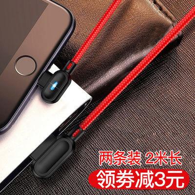 安卓手机数据线苹果VIVO华为OPPO小米typec快充闪充充电器线通用