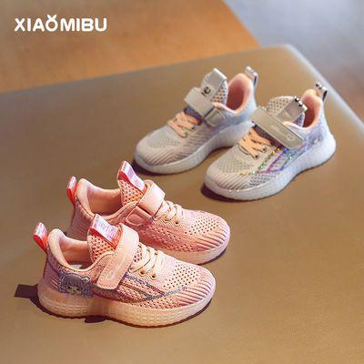 小米步女童透气运动鞋2020春秋季新款儿童鞋子小女孩网红鞋夏单鞋