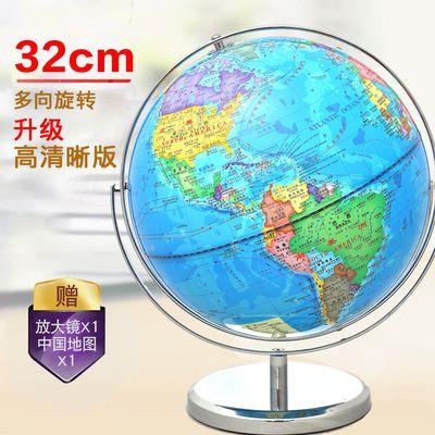 童鸽世界地球仪万向中学生用20cm高清儿童小中号摆件地图中文教学