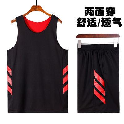 新款篮球服套装男夏季比赛队服学生锻炼球衣透气速干定制跑步服男