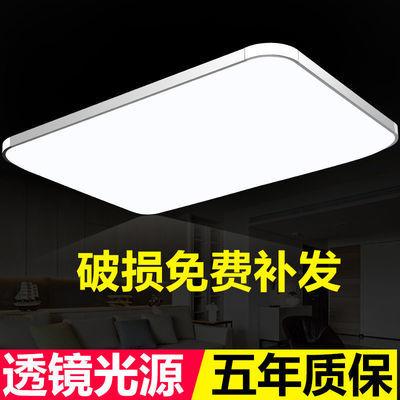 吸顶灯LED客厅卧室灯具简约现代套餐组合三室灯饰餐厨房超薄方形