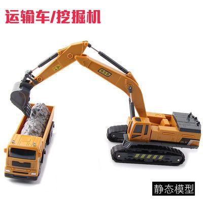儿童男孩玩具搅拌车卡车挖土机挖掘机工程车套装仿真叉车铲车模型
