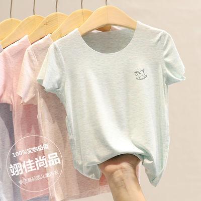 儿童夏季无痕背心短袖T恤中大童宝宝莫代尔冰丝纯棉吊带打底上衣