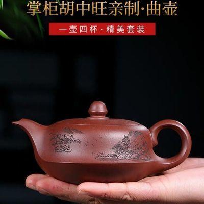 宜兴紫砂壶原矿紫泥名家纯手工家用泡茶水壶自用送礼套装茶具