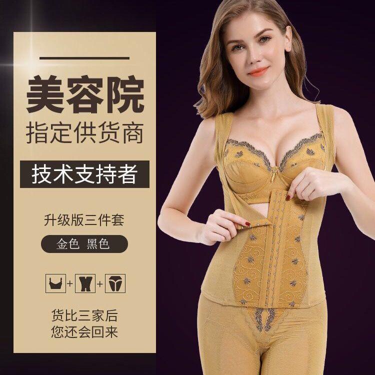 中脉laca美体内衣正品拉卡身材管理器女塑形体雕塑身模具三件套