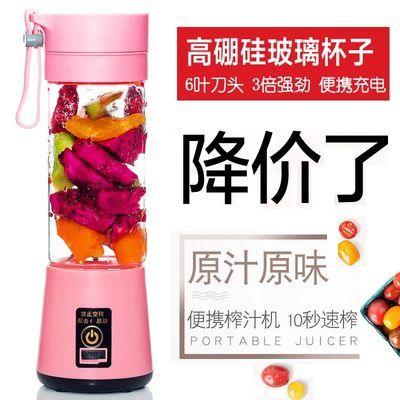 小型水果榨汁机电动迷你便携式学生宿舍家用豆浆打汁榨针水果机