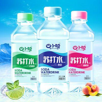 【整箱24瓶】苏打水350ml无糖无汽饮用水纯净水矿泉水弱碱性饮料