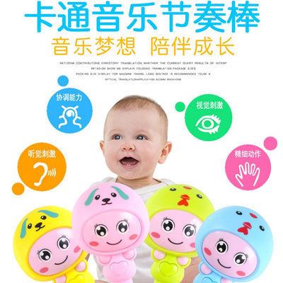 婴儿玩具手摇铃0-1岁手抓4手拿7男9女孩6-12个月十宝宝益智音乐棒