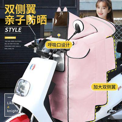 亲子儿童电动摩托车挡风被夏季防晒罩电车电瓶防水防风雨夏天薄款
