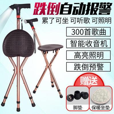 拐杖老年人板凳子多功能可坐带灯防滑捌杖拐棍四脚手杖智能拐�E椅