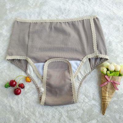 孕妇生理内裤孕产妇三方开防漏内裤产检裤产褥裤