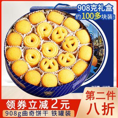 美月轩丹麦风味曲奇饼干礼盒铁盒装休闲食品儿童办公室零食大礼包