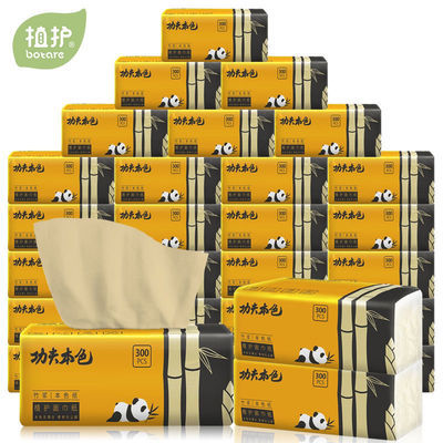 家庭装18包抽纸 植护纸巾家用实惠装竹浆本色面巾纸卫生纸餐巾纸
