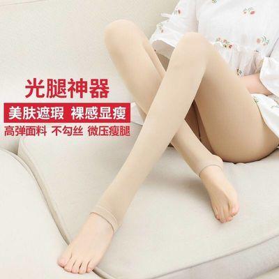 肤色踩脚连裤袜女春秋薄款光腿神器瘦腿加绒加厚高腰打底裤外穿