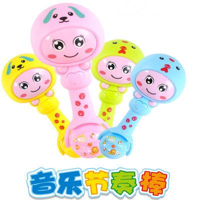 婴儿手摇铃玩具益智音乐节奏棒0-3-6-12个月宝宝1岁新幼生男女孩