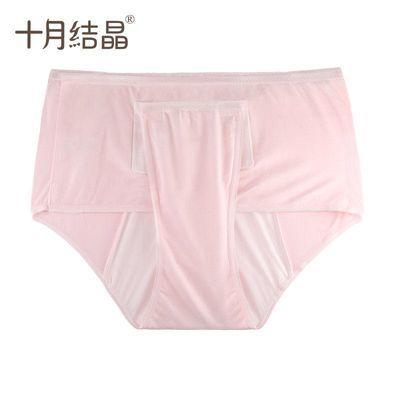 三方开产妇内裤产褥裤产后生理内裤防水透气孕妇产检裤