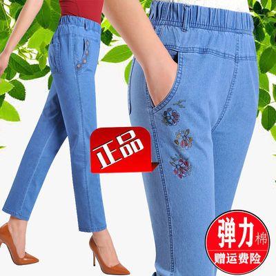 中老年女裤春夏季薄款牛仔裤松紧腰弹力九分裤高腰大码妈妈直筒裤