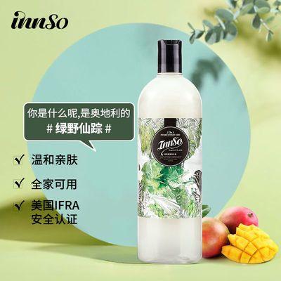 innso悦赏香水洗衣液抗菌洗护不伤手持久留香芬斑马森林1000ml装