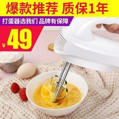 打蛋器电动家用手持打发奶油蛋清大功率迷你搅拌和面机烘焙