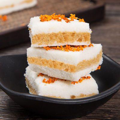 正宗桂花糕休闲糕点特产食品糯米糕网红蒸蛋糕零食