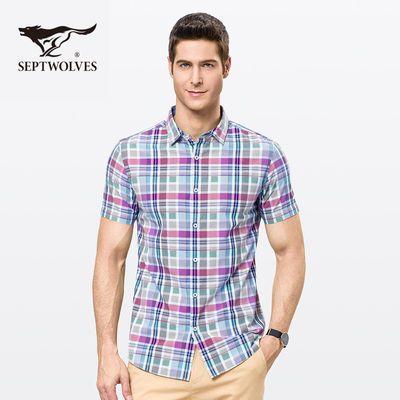 七匹狼短袖格子衬衫夏装新品纯棉半袖衬衣中青年时尚男装休闲款p