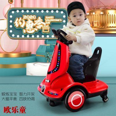 儿童电动车平衡车宝宝转转车小孩玩具车四轮遥控可坐人充电摩托车
