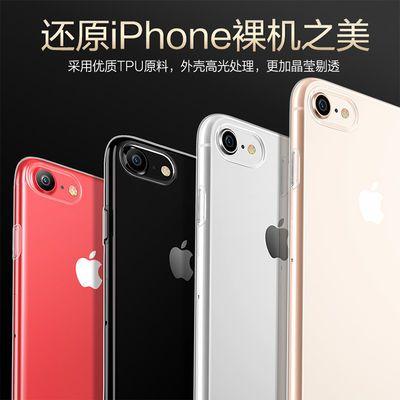 vivo苹果oppor9sr11su002Fx7x9u002Fiphone6su002F7plusu002F8pl