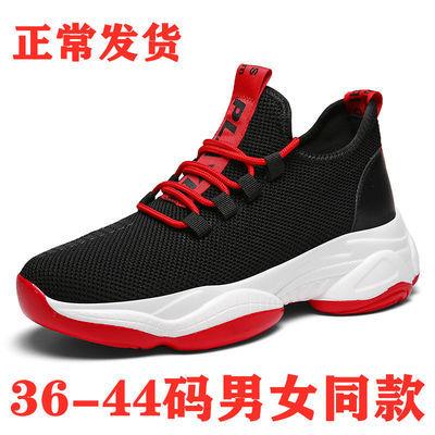 春季老北京布鞋男韩版潮流休闲鞋子男鞋学生百搭帅气跑步运动鞋