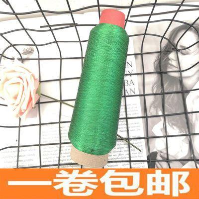 新品法系金银线细丝线diy手工十字绣绣花线绿色电脑针织服饰配线