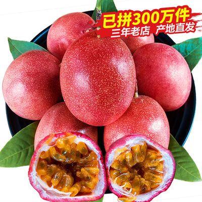 【送开果器】广西百香果精选大果5斤装3/2斤12个新鲜水果酸甜多汁
