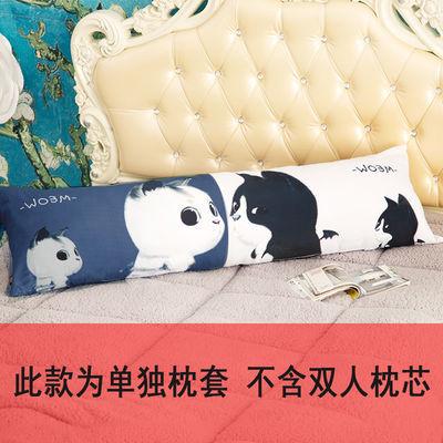 卡通学生双人枕套15长款成人家用18宿舍加长枕头套子儿童12米