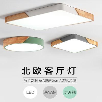 LED客厅灯大气简约现代长方形书房间北欧卧室主卧创意套餐吸顶灯