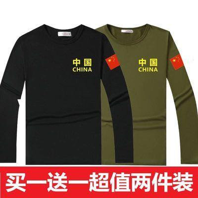 【超值两件装】军迷长袖t恤男加绒中国旗青年宽松上衣爱国T恤圆领