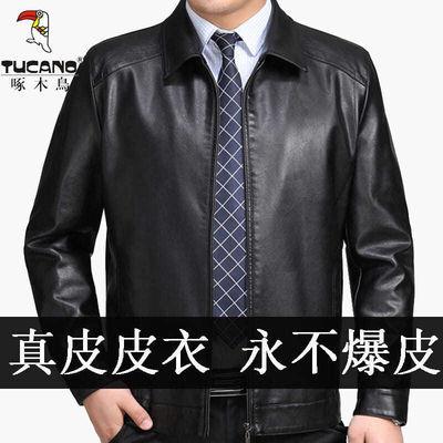 啄木鸟男士真好皮绵皮衣海宁翻领皮夹克中年爸爸装春秋季薄款外套