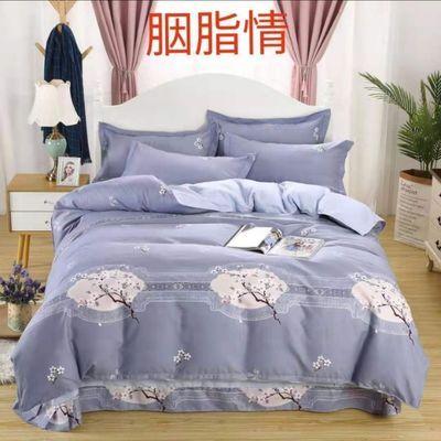 【帛缔思家纺】新款轻奢铂金棉磨毛四件套被套床裙春夏季被套枕套