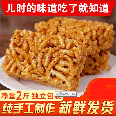 【3斤多规格可选】新货琪玛酥硬沙琪玛蛋黄酥芝麻划算