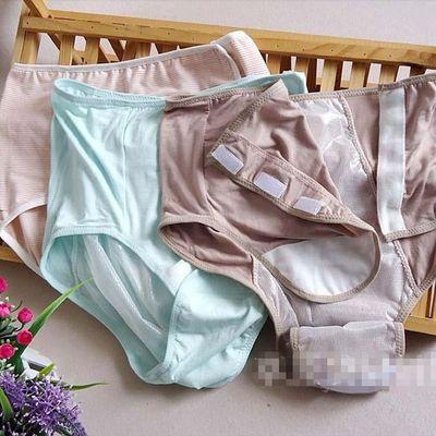 孕妇产检裤全棉生理裤可调节三开式产褥裤孕产妇产后三方开内裤