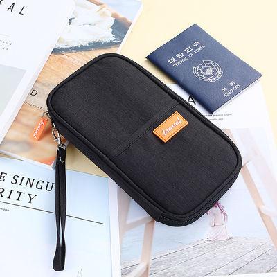 多功能护照包韩版新款证件包收纳包旅行零钱包防水护照夹卡包