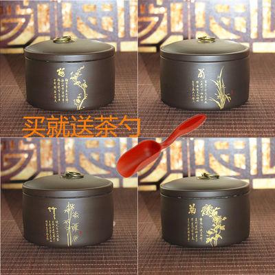 紫砂茶叶罐送茶勺宜兴紫砂普洱茶红茶大号密封罐陶瓷茶叶包装盒