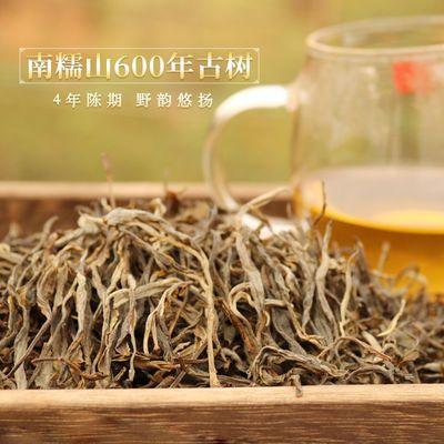 2016年南糯山600年古树普洱茶生茶散茶散装云南普洱茶叶春茶80克