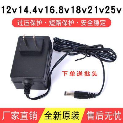 12V通用21V电动工具扳手电起子手电钻14V16V18V25V锂电池充电器1A