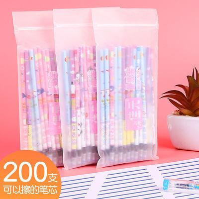 100支可擦笔笔芯晶蓝色小学生用热摩磨易擦0.5mm摩可擦中性笔笔芯