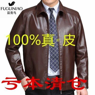 富贵鸟皮衣男外套加绒男士皮夹克特价冬装40岁休闲爸爸中年衣服